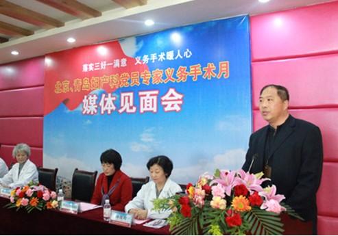 李沧区卫生局领导发言