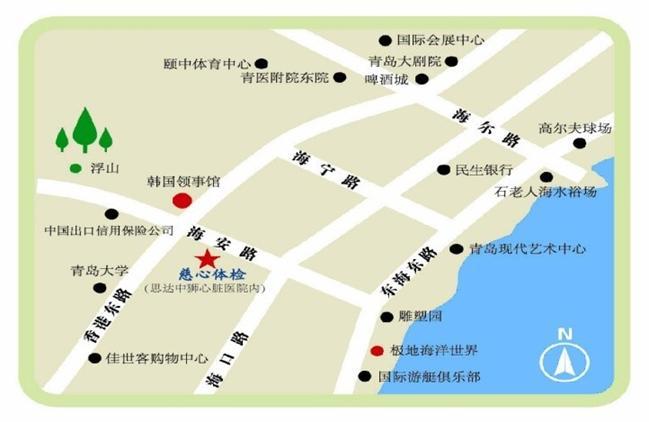 体检中心地址:崂山区海安路3号(青岛韩国