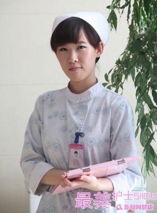 张燕穿旗袍图片