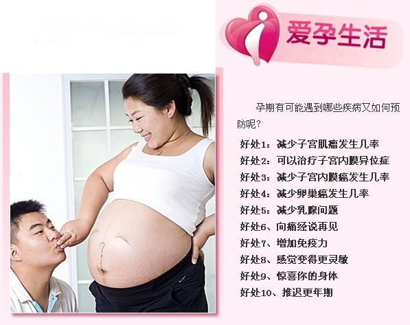 这样灵敏的嗅觉在怀孕初期可能会加剧晨起时的