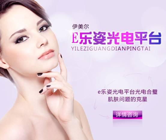 皮肤激光副作用