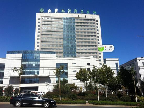齐鲁医院青岛院区挂牌 50名济南专家月底抵青图片