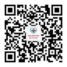在线妇科医生qq号_青岛做无痛人流哪个妇科医院好 - 青岛新闻网
