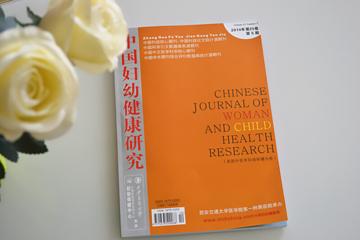 青岛仁德妇产医院院长姜晶长年致力于出生缺陷预防的研究,并做了大量