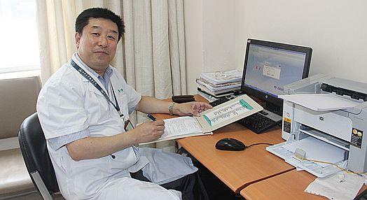 山东大学齐鲁医院(青岛) 普外科专家 马榕