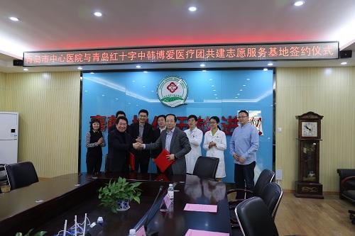 是该院继与青岛红十字协会,青岛卫校,青岛科技大学等之后共建的第六个