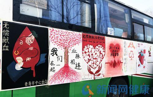 首届青岛高校无偿献血手绘海报设计大赛第一站